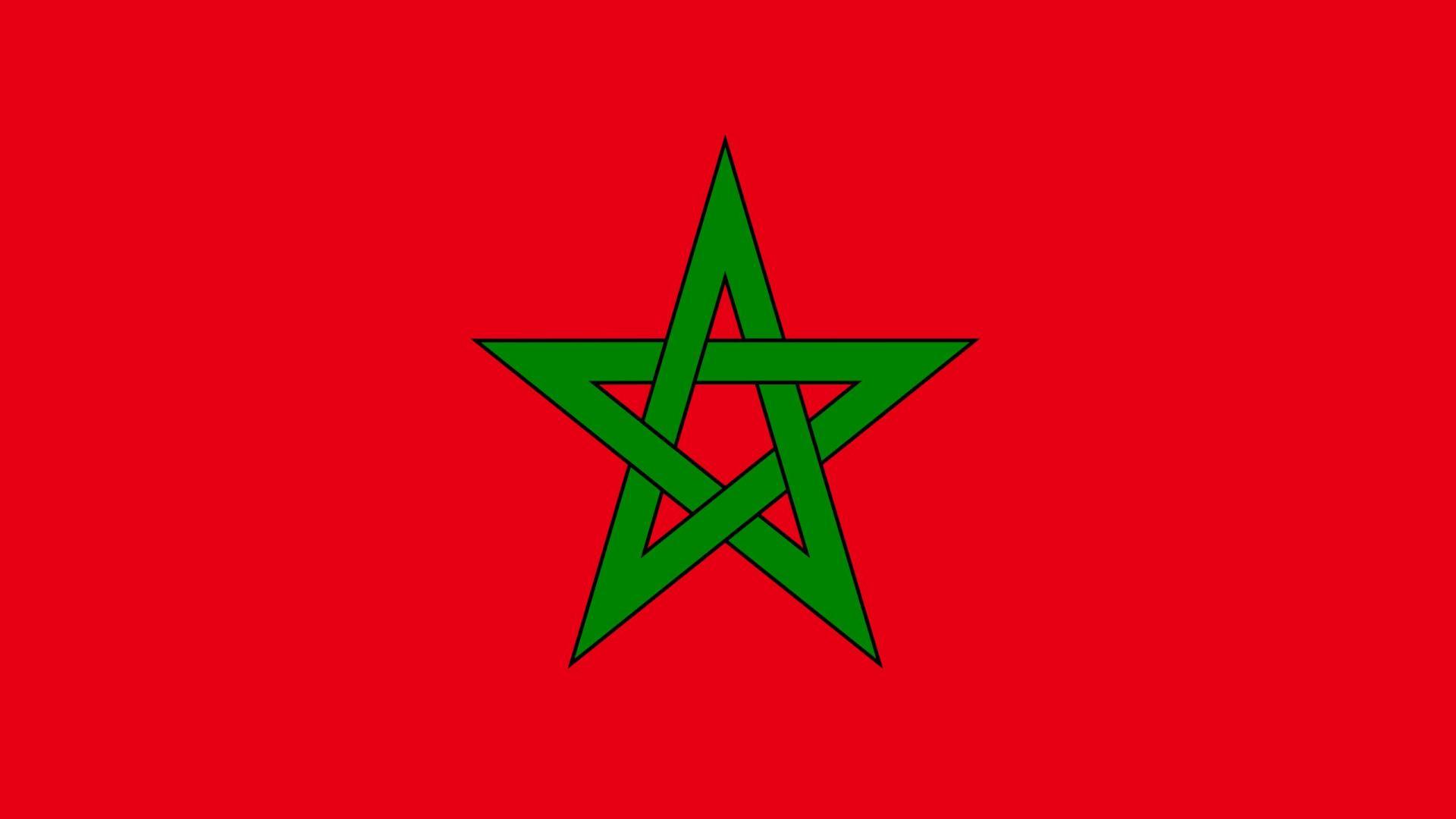 энциклопедия для детей: Марокко