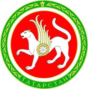 gerb_tatarstan