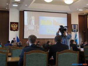 sakhalin_info